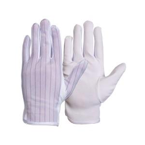 2 pairs Anti-static Gloves (4pcs)