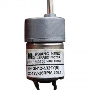 1329Y 12V26 DC Gearmotor