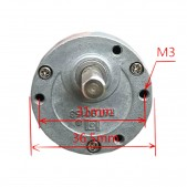 1632T 12V116 DC Gearmotor