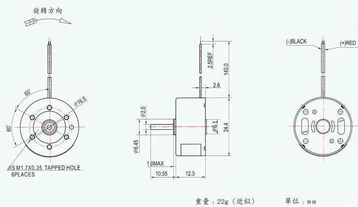rf300 vibration motor
